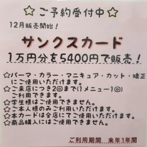 20161201_163424-1026x1023