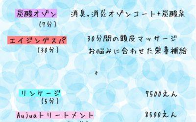 409ECD36-502C-4F8E-8AA3-D1DF96241902