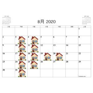 BB30137B-F953-491C-B932-5452A2BE00B8